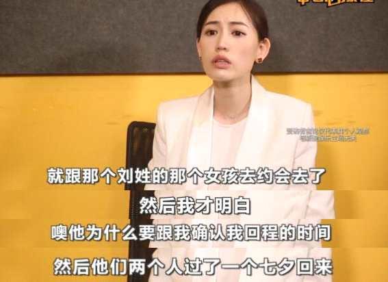 资讯生活马蓉首公开接受采访否认婚外情 王宝强方:不回应