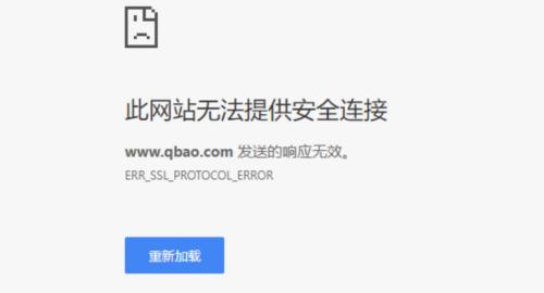 钱宝网张控制人张小雷因涉嫌违法犯罪 向南京市公安机关投案自首